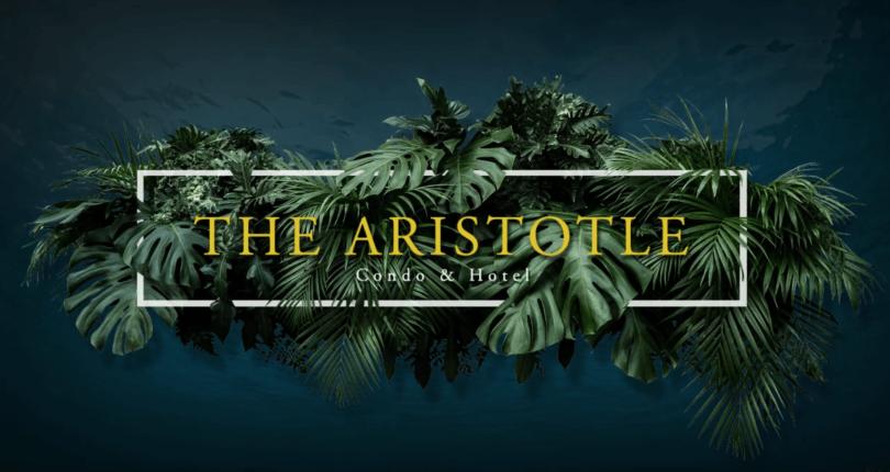 Аристотель кондо-отель
